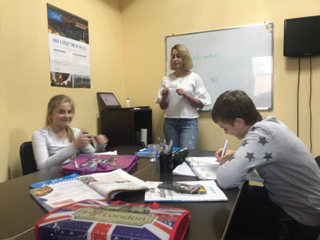 курсы английского для детей на отрадном