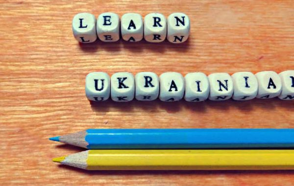 Russian or ukrainian as a foreign language