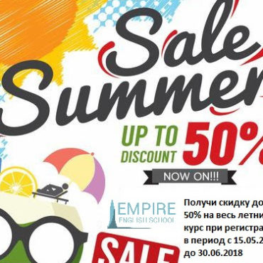CRAZY SUMMER SALES!